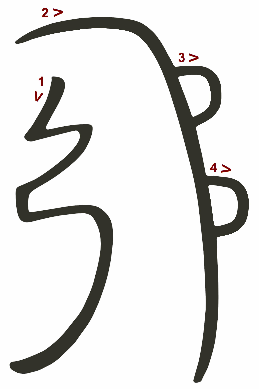 деппа нередко символы рейки рисунок или фото лет греческая прическа